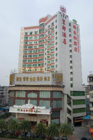 Photo of Vienna Hotel Foshan Huangdu