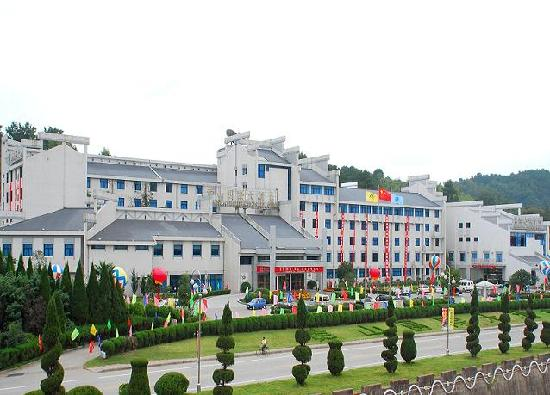 Photo of Huangshan International Hotel