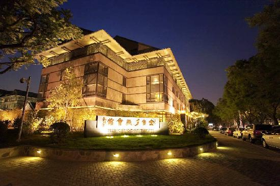 Xizhao Temple Hotel (King Talent Hotel)
