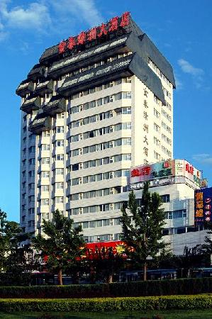 Photo of Golden Oasis Hotel Beijing