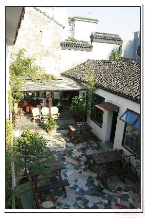 Photo of WaterTown Youth Hostel Suzhou