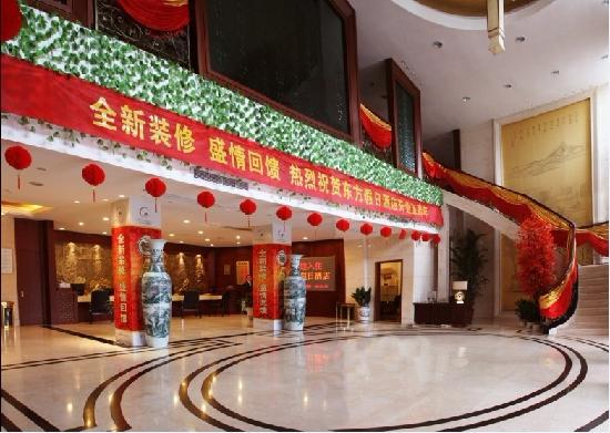 Lin'An Oriental Holiday Hotel