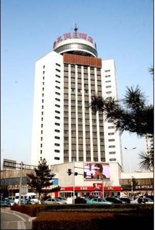 Photo of Qinfa Holiday Hotel Qinghuangdao