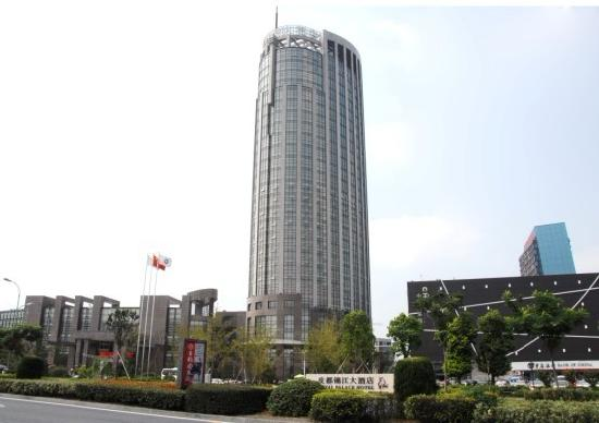 Photo of Royal Palace Hotel Haining