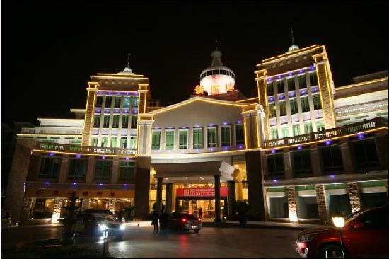 New Guangdi Business Hotel