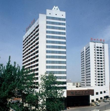 Photo of Beijing Yanshan Hotel