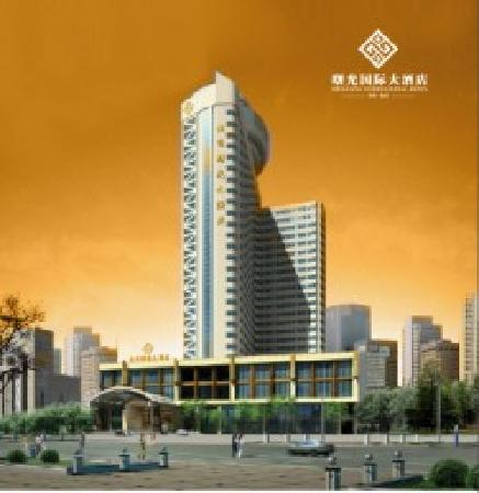 Photo of Shuguang International Hotel Nanjing