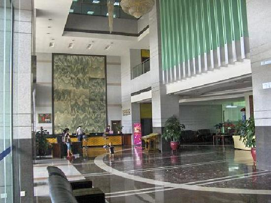Photo of Carnival Hotel Nanning
