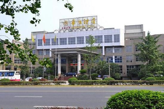 Photo of Hua Sheng Hotel Emeishan