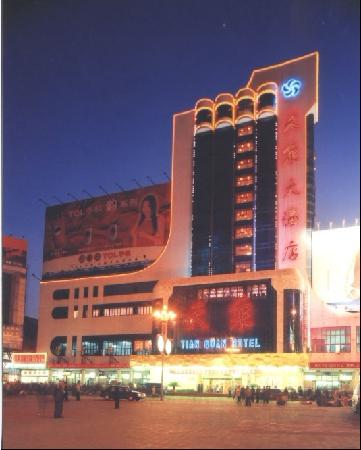 Photo of Tian Quan Hotel Zhengzhou