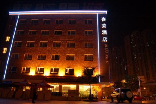 Photo of Xilai Hotel Guangzhou