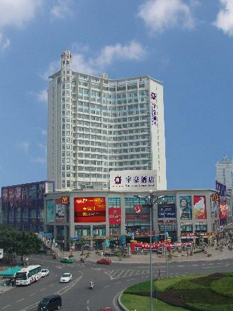 Photo of Universal House Hotel Nanchong