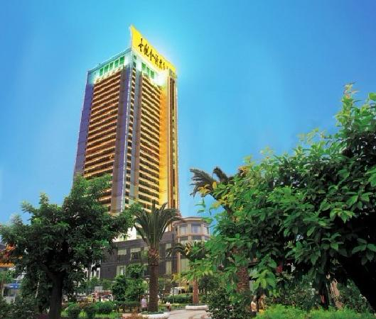 Photo of Empark Grand Hotel Chongqing