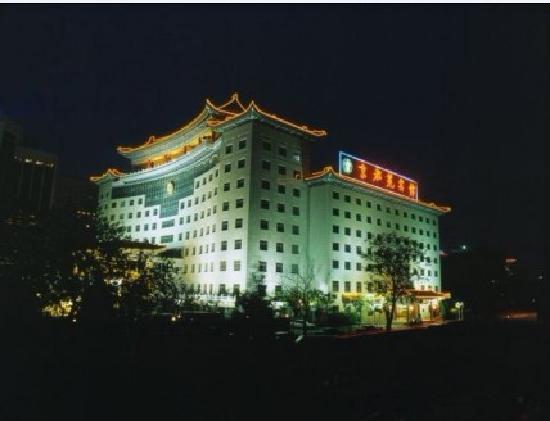 Jing Du Yuan Hotel