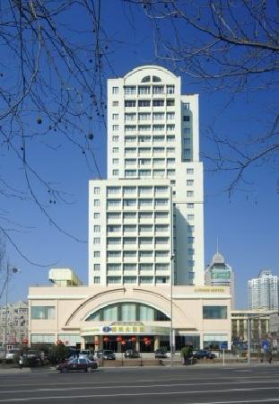 Photo of Litian Hotel Qingdao