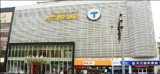 ‪Tianyuan Business Hotel‬