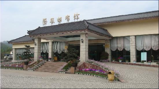 Photo of Phoenix Lake Hotel Emeishan