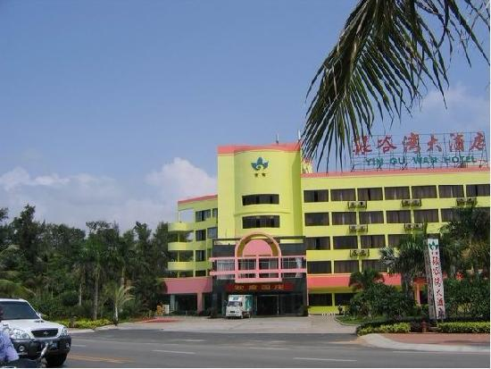 Photo of Silver Bay Hotel Beihai