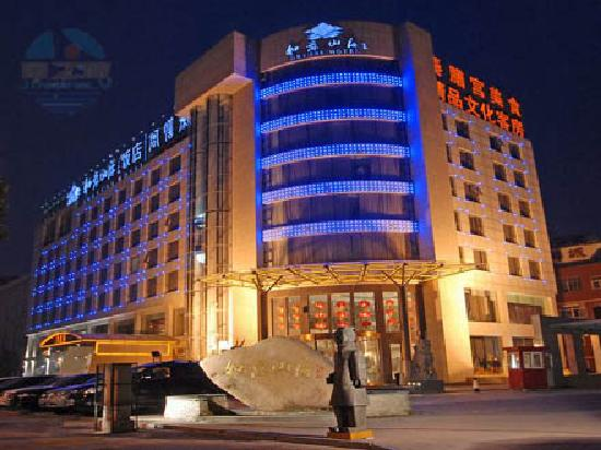 Photo of Ruyi Shanhai Hotel Qinghuangdao