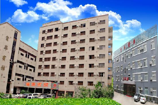 Photo of Yun Hua Hotel Kunming