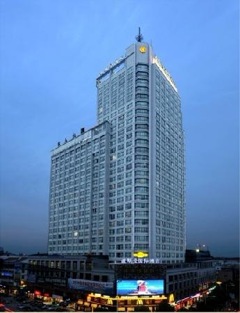 Photo of Bossman Hotel Cixi