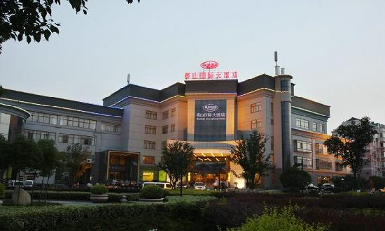 Photo of Shushan International Hotel Hefei