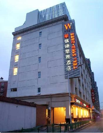 ‪Washington Business Hotel‬