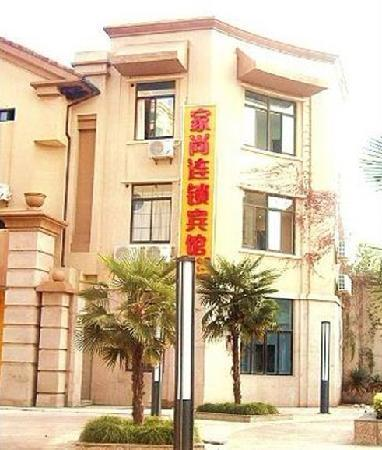 Jiashang Hotel Shanghai Songjiang University Town