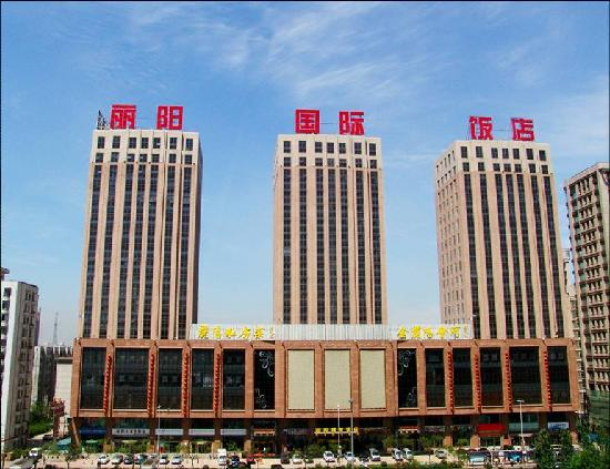 ‪Liyang International Hotel‬