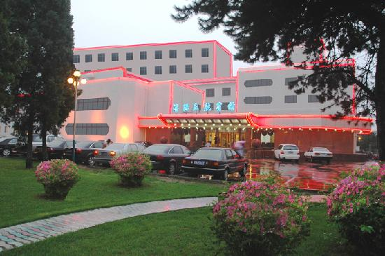 Civil Aviation Hotel
