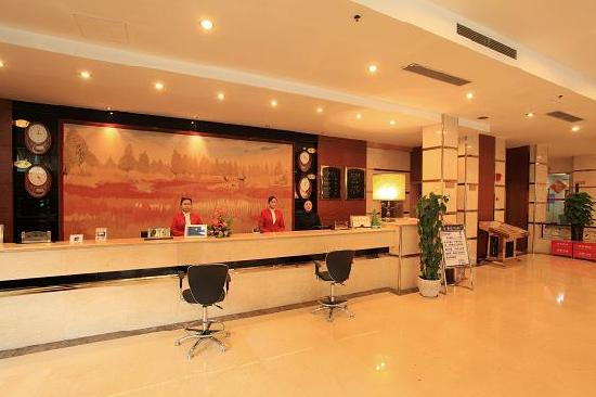 Photo of Kangding Hotel Chengdu