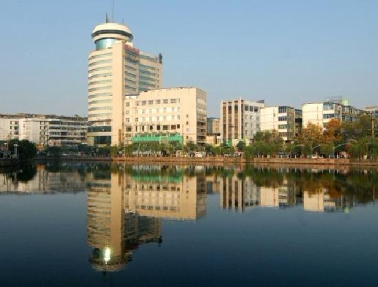Photo of Huan Hu Hotel Nanchang