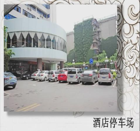 Photo of Risheng Hotel Changsha