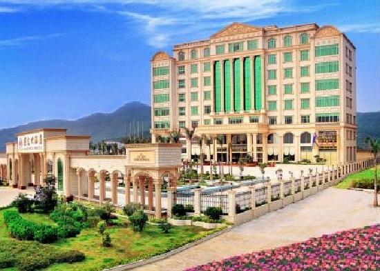 Photo of Yangjiang Sunrise Hotel