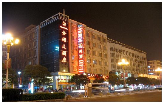 Zijinghua City Chain Hotel Guilin Jinwan