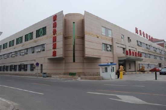 Xingang Express Hotel