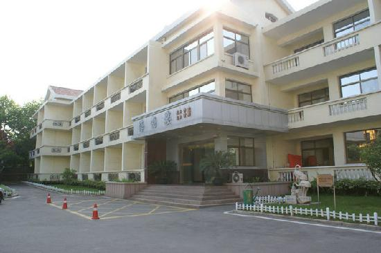 National Development and Reform Commission Reserve Materials Qingdao Nursing Home