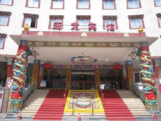 Kangding Hotel
