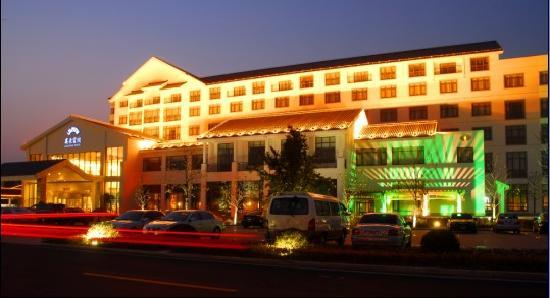 Photo of Loudong Hotel Taicang
