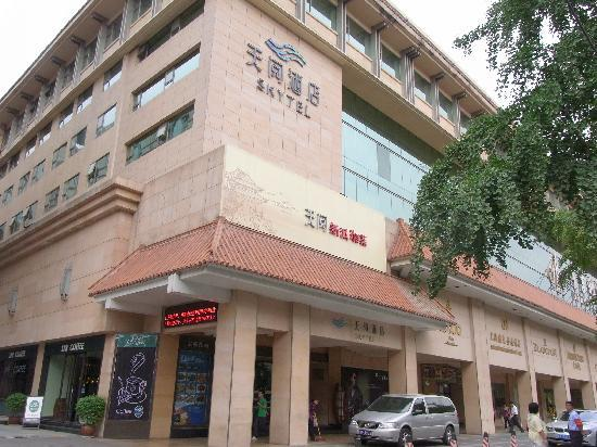 Xian Skytel Hotel