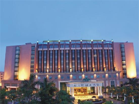 Photo of Haiyatt Garden Hotel (Chang An) Dongguan