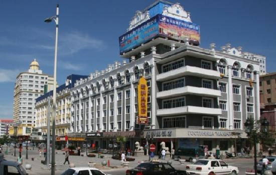 Photo of Manzhouli Hotel