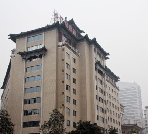 Photo of Plaza Hotel (Guangchang Binguan) Chongqing