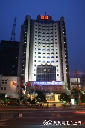 Photo of Chengdu Pearl International Hotel