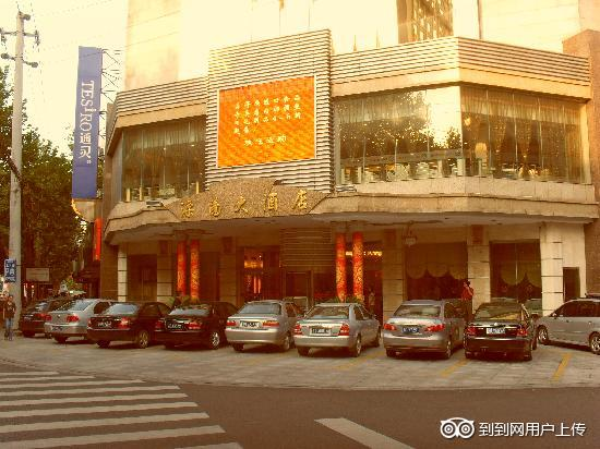 Photo of Liyang Hotel
