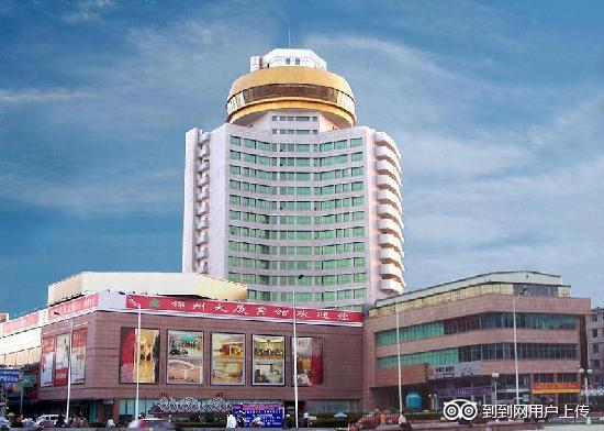 Jinzhou Mansion Hotel