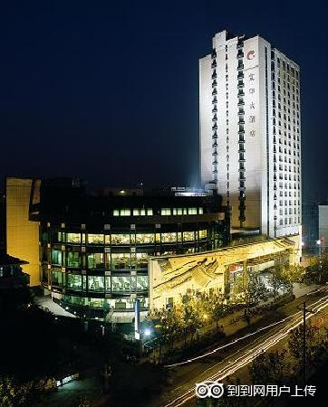 Photo of Culture Plaza Hotel Zhejiang Hangzhou