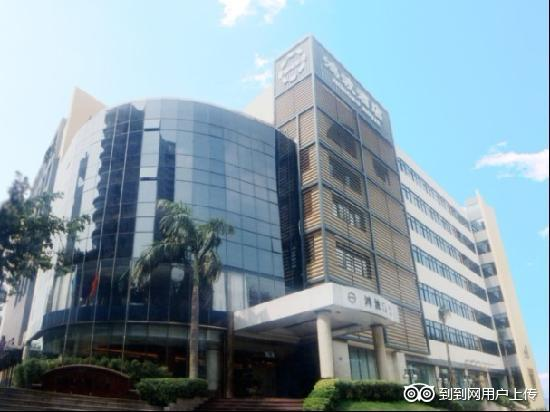 Photo of Hong Bo Hotel Shenzhen