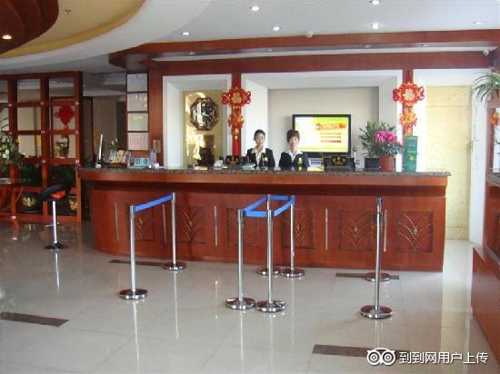 GreenTree Inn Yantai Xingfu Road Express Hotel
