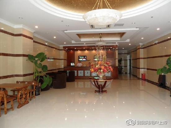 GreenTree Inn Shanghai Tongnan Road Business Hotel